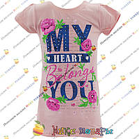 Туники персикового цвета пр- во Турция для девочке от 3 до 7 лет (4127-3)
