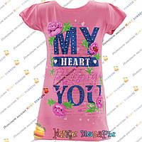 Туники розового цвета пр- во Турция для девочке от 3 до 7 лет (4127-4)