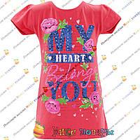 Туники кораллового цвета пр- во Турция для девочке от 3 до 7 лет (4127-5)