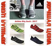 Adidas Boost Sity Sock. Кроссовки Адидас летние, без шнурков. Модель 2017.