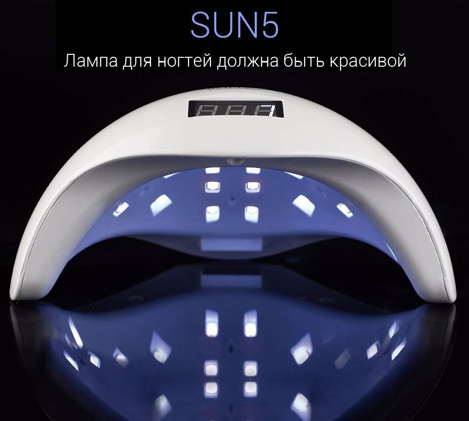 UV-LED лампа SUN 5, 48 w