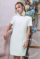 Carica Платье KP-5933