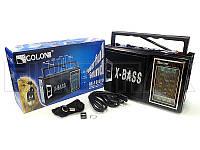 Радиоприемник Golon RX-166-LED