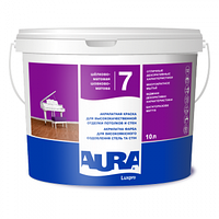 Шелковистая-матовая моющаяся краска Aura Lux Pro 7 10л