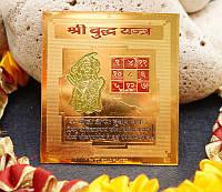 Буддха янтра / Янтра Меркурия