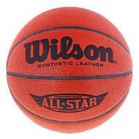 Мяч баскетбольный Wilson №7 PU AllStar, оранжевый