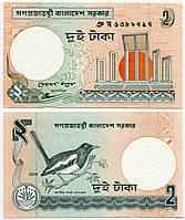 Бангладеш / Bangladesh 2 taka 2010 Pick 6Cn UNC