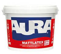 Краска  латексная интерьерная моющаяся  AURA MATTLATEX  10л