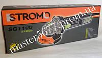 Болгарка Stromo SG- 1100 125 мм