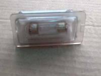 Фонарь освещения номера ВАЗ 2110, ВАЗ 2111, ВАЗ 2112