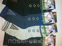 Шкарпетки дитячі, р. 20, 7-8 років. Літо,сіточка