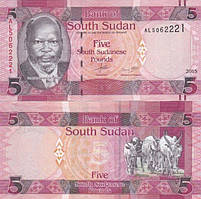 Судан Южный / South Sudan 5 pounds 2015 UNC