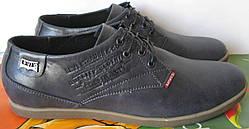 Levis реплика стильные мужские классические туфли из натуральной кожи синего цвета