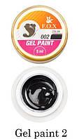 Гель-краска F.O.X Gel paint №002 (строгий чёрный) 5 мл