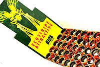 Мухоловки Papirna Moudry ECOSTRIPE Чехия, липучки для мух, липкая лента от мух, ловушки для мух