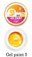 Гель-краска F.O.X Gel paint №005 (золотистый металлик) 5 мл
