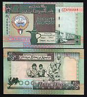 Кувейт / Kuwait 1/2 dinars 1994 Pick 24 UNC