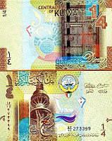 Кувейт / Kuwait 1/4 dinars 2014 UNC