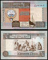 Кувейт / Kuwait 1/4 dinars 1994 Pick 23 UNC