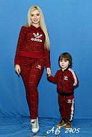 Спортивный костюм Мама + ребенок Цвета 1060 ПВ