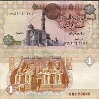 Egypt Египет - 1 Pound 2017 UNC