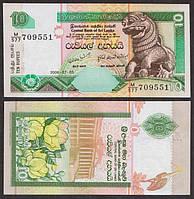 Шри Ланка / Sri Lanka 10 Rupees 2006 Pick 115e UNC