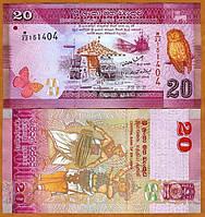 Sri Lanka Шри Ланка - 20 Rupees 2015 UNC