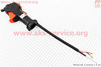 "Ручка газа + трос Тип №3, (курок ""широкий"", без трубы) бензо - триммера, мотокосы"