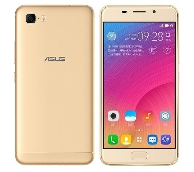 Смартфон Asus ZenFone Pegasus 3s Max 3Gb 32Gb
