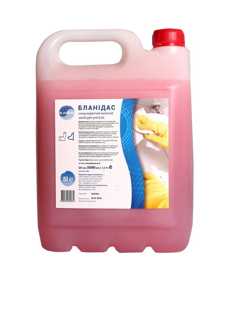 """Сильнодіючий мийний засіб для унітазів, пісуарів, біде - Інтернет-магазин """"Clean"""" в Черкассах"""