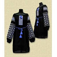 Женское вышитое платье синим орнаментом на черной ткани