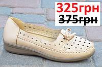 Мокасины, туфли женские летние