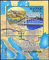 Венгрия 1985 - корабли и мосты Дуная - блок - MNH XF