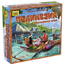 Настольная игра Полинезия (Polynesia)