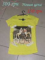 "Ярко-желтая футболка ""Июль"", Турция (р. 42) 5860"