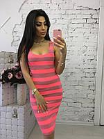 Женское модное цветное платье майка в полоску (2 цвета)