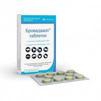 Бровадазол таблетки 30шт