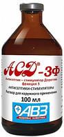 АСД-3Ф- антисептик стимулятор Дорогова фракция 3,  100 мл