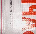 Паробар'єр Н110 пароізоляційна плівка Juta, фото 5