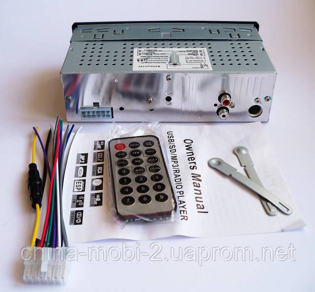 Автомагнитола Pioneer 6081 магнитола - Bluetooth AUX