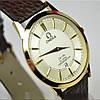 Тонкие мужские часы Omega  De Ville O5222