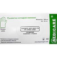 Перчатки смотровые латексные , 7.5, Medicare