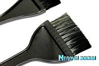 Кисти для покраски волос (210х60mm)