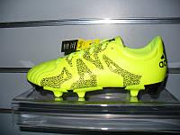 детские футбольные бутсы adidas x 15.3 leather fg (solar yellow)