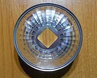 Рефлектор 97,5мм для светодиода 20-100Вт