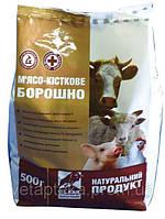 Мука мясо-костная 500г  O.L.KAR