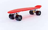 Скейтборд пластиковый Penny Original 22in однотонная дека SK-4353-12 (арбуз-черный)