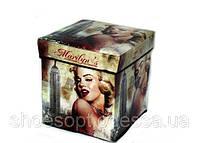 Стильный пуфик складной декоративный Marilyn 31х31х31см