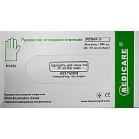 Перчатки смотровые нитриловые, Medicare, S, 100 шт.