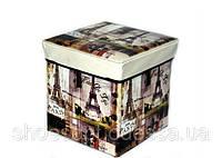 """Оригинальный пуфик складной """"Paris"""" в стиле Прованс на подарок 31х31х31см, фото 1"""